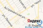 УВД Анапского района на карте