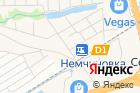 Немчиновский на карте