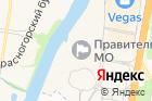 Министерство экономики Московской области на карте