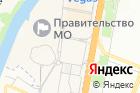 Главное Управление Государственного административно-технического надзора поМосковской области на карте