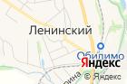 Многофункциональный центр наулице Ленинский на карте