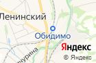 Магазин женской одежды наулице Ленинский на карте