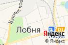 Сервисный центр вЛобне наулице Некрасова на карте