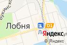 Центр бытовых услуг вЛобне на карте