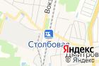 Магазин бытовой химии наПочтовой улице на карте