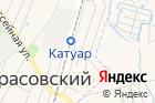 Дмитровское РАЙПО на карте