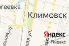 Ателье вКлимовске на карте