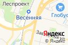 Автомойка вКлимовске наСимферопольской улице на карте