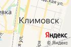 Комитет поуправлению муниципальным имуществом Администрацияг. Климовска на карте