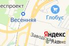 Парикмахерская вКлимовске, наМолодёжной, 10ст2 на карте