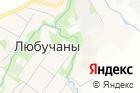 Автостоянка Любучаны, Спортивной улице (Царицыно), вл17 на карте