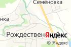Автостоянка наРождественском бульваре на карте