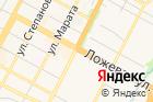 Бира-Кебаб на карте