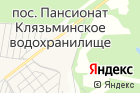 Отдел полиции, УВД поМытищинскому району на карте