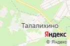 Талалихинский фельдшерско-акушерский пункт на карте
