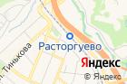 ЕДИНЫЙ ЦЕНТР БИЗНЕС УСЛУГ на карте