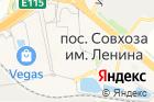 Администрация сельского поселения Совхозим. Ленина на карте