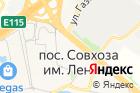 Ленинское РАЙПО на карте