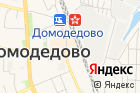 Компьютерный магазин вДомодедово на карте