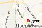 Дом быта вДзержинском, наулице Ленина, 9 на карте