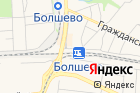 Магазин цветов наСтанционной площади, 23 на карте