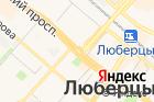 Люберецкая городская похоронная служба на карте