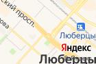 Люберецкая юридическая консультация на карте