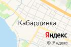 Администрация Кабардинского внутригородского округа на карте