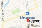 Михневское отделение полиции отдела МВД России поСтупинскому району на карте