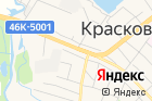 Шиномонтажная мастерская вКрасково, наКарла Маркса, 26ст1 на карте