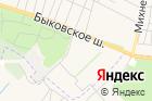 Общероссийская общественная организация инвалидов ИНАВТО на карте