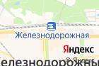 Магазин вЖелезнодорожном вТЦ Юнион на карте