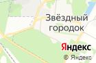 Музей космонавтикиим.Ю.А. Гагарина на карте