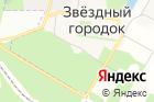 Жилсервис Звездный городок на карте