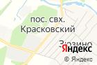 Магазин хозяйственных товаров наул. Совхоза Красковскийпос, 7Б на карте