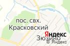 Продуктовый магазин наЮжной улице, 1а на карте