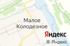 Спасское управление, Администрация муниципального образованияг. Новомосковска на карте