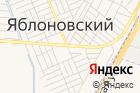 Тахтамукайского района ГКУ на карте