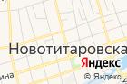 РВС на карте