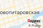 Продовольственный магазин наул. Ленина (Новотитаровская) 171 на карте