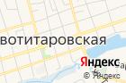 Магазин одежды иобуви наул. Ленина (Новотитаровская) 163 на карте
