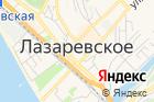 Лазаревский центр национальных культурим.К.С. Мазлумяна на карте