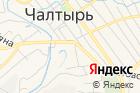 Отдел вневедомственной охраны поМясниковскому району, ГУМВД России поРостовской области на карте
