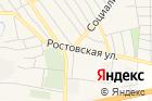 Служба судебных приставов поМясниковскому району на карте