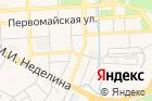 Административная бизнес-служба на карте