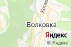 Пейнтбольный клуб вСК Дагомыс на карте