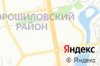 Аксинья на карте