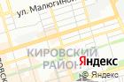 Отдел поучету ираспределению жилой площади Администрации Кировского района на карте