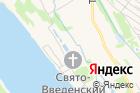 Свято-Введенский Толгский женский монастырь на карте