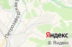 Русские бани наАчигварском озере на карте
